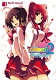 ToHeart2 Another Days 1 (電撃コミックス)