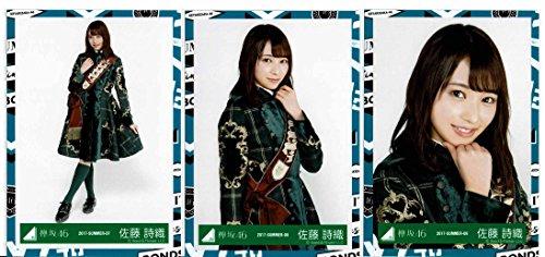 欅坂46 第67回NHK紅白歌合戦歌衣装 ランダム生写真 3...