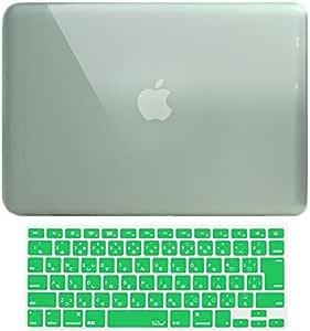 MS factory MacBook Air 11 ケース カバー + 日本語 キーボードカバー マックブック エアー 11インチ ハードケース Air11 2015 2014 2013 A1465 全11色 クリスタル グリーン 緑 RMC series RMC-SETA11XGRN