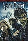 【初回限定生産】ハリー・ポッターと死の秘宝 PART 1 特別版 [DVD]