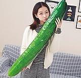 キュウリ 抱き枕 リアル クッション 食べ物ぬいぐるみ  (110CM)