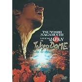 TSUYOSHI NAGABUCHI LIVE'92 JAPAN IN Tokyo DOME [DVD]