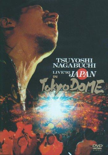 TSUYOSHI NAGABUCHI LIVE'92 JAP...