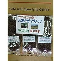 自家焙煎コーヒー豆【パプアニューギニア】トロピカルマウンテンのやや深煎、100g×3袋=300g(豆のまま)/ネコポス便発送
