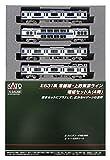 Nゲージ 10-1291 E531系 常磐線・上野東京ライン 増結セットA (4両)