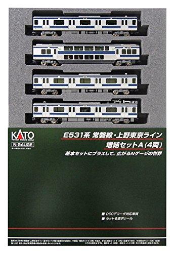 Nゲージ 10-1291 E531系 常磐線 上野東京ライン 増結A  4両