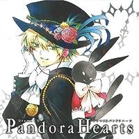 Drama CD by Pandorahearts (2007-12-21)