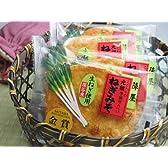 深谷産生ねぎ使用【ねぎみそ煎餅】(24枚入り)