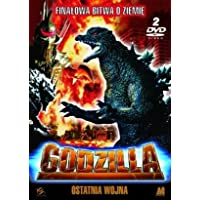 Godzilla - Final Wars (2 DVD Special Limited Edition with 3D Holographic Boxset Cover) (Region 2) PAL (2005) (Import with English language) by Masahiro Matsuoka