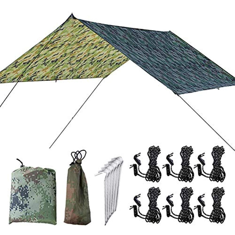 姉妹喜劇不十分テント、日焼け止めキャンプ用ハイキングサバイバルギア多機能ハンモックテント用防水ビーチタープ