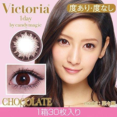 キャンディーマジックヴィクトリア Victoria 1day by candymagic 30枚入り 度なし度あり (0.00, CHOCOLATE) -