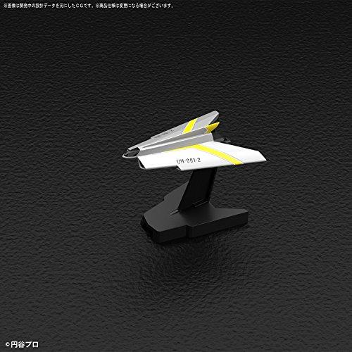 メカコレクション ウルトラマンシリーズ No.14 ウルトラホーク1号 β号 プラモデル