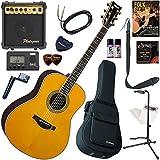 YAMAHA エレアコ 初心者 入門 ギターの生音にリバーブ、コーラスをかけられるトランスアコースティックギター すぐに始められるスタンダード15点セット LL-TA/VT(ビンテージティント)