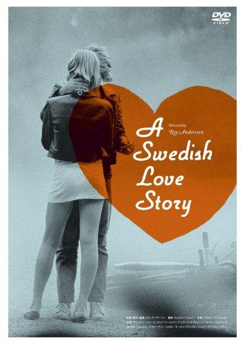 スウェーディッシュ・ラブ・ストーリー [DVD]の詳細を見る