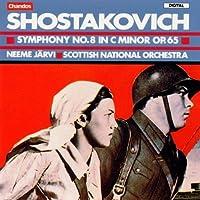 Shostakovich: Symphony No. 8 in C minor, Op. 65 - Neeme Jテ、rvi / Scottish National Orchestra (1992-10-28)