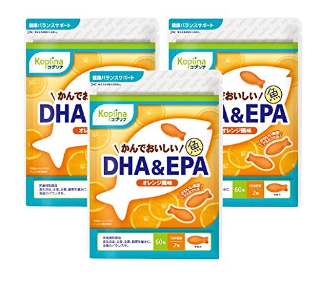 義務付けられたレンズ滝かんでおいしい魚DHA&EPA 60粒(オレンジ風味)日本国内製造 チュアブルタイプ (1) (3)