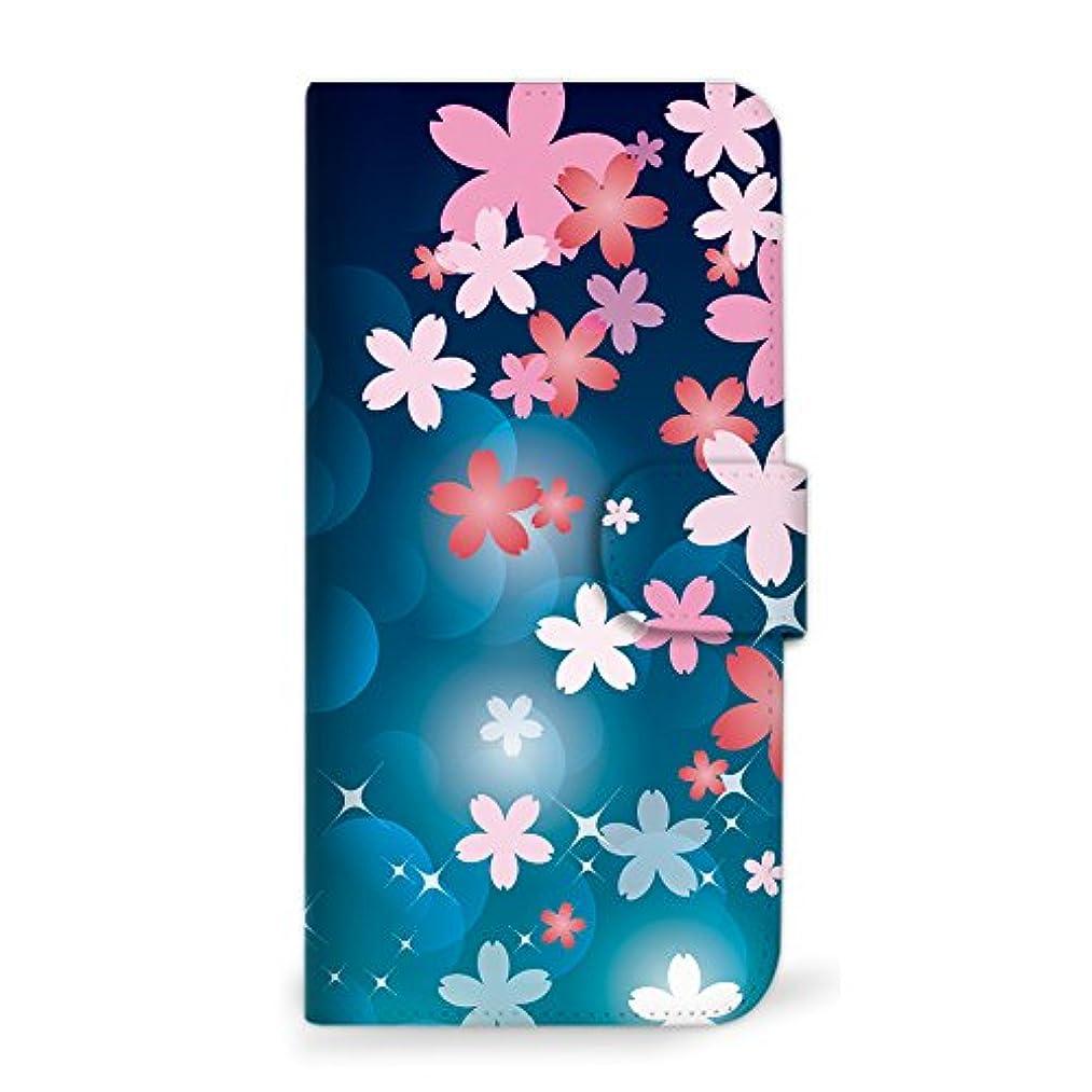 溝スポットいっぱいmitas Galaxy S8 Plus SM-G955 ケース 手帳型  桜 さくら ブルー (342) SC-0181-BU/SM-G955