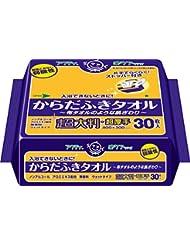 日本製紙障碍 Acty 毛巾 . 浴巾 ( 超厚超大号 · ) 30片 , , ,