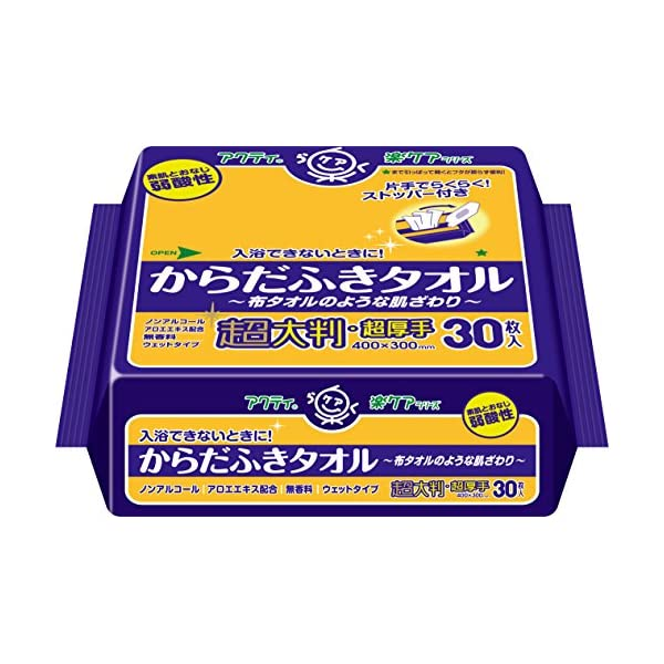 日本製紙クレシア アクティ からだふきタオル (...の商品画像