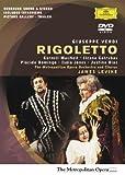 ヴェルディ:歌劇《リゴレット》 [DVD] 画像