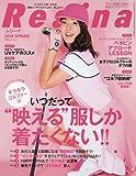 Regina 2018春号 2018年 4/7 号 [雑誌]: アルバトロス・ビュー 増刊