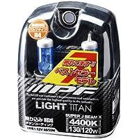 IPF ハロゲン SUPER J BEAM LIGHT TITAN 4400K H4 XT42