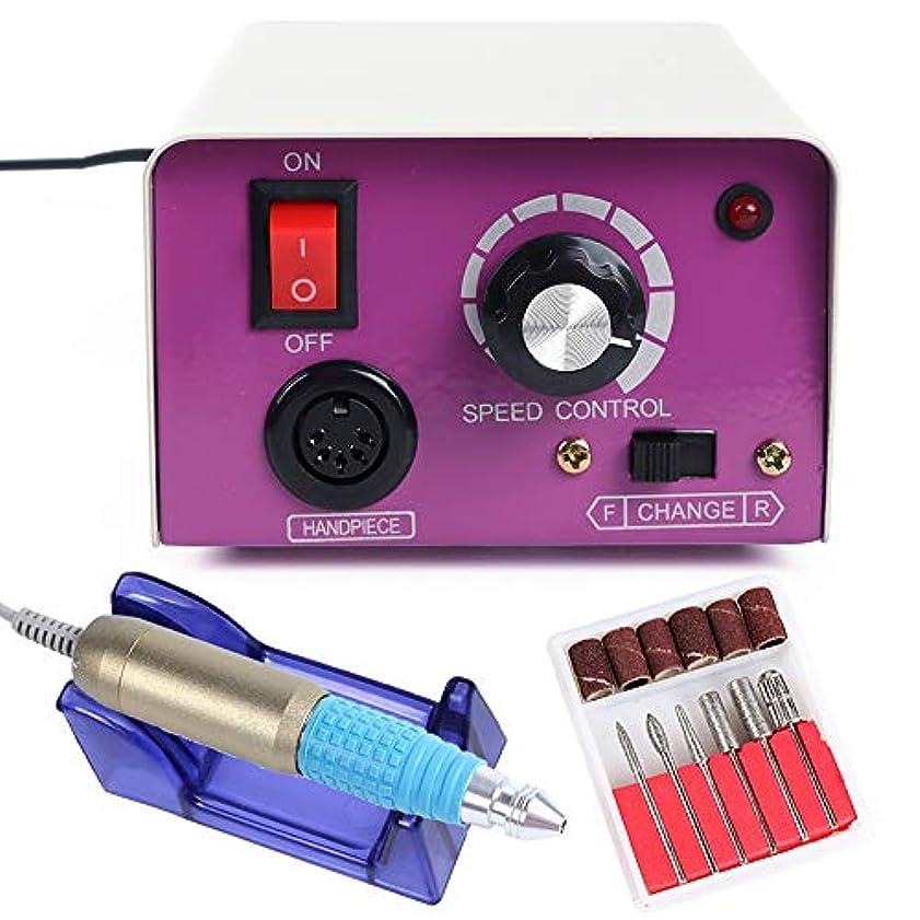 調整可能繁殖熱帯のネイルドリルマシンは、プロフェッショナル電気ネイルファイルカッタービットペディキュアファイルツールをサンディングマシンマニキュアジェルポリッシュネイルドリル