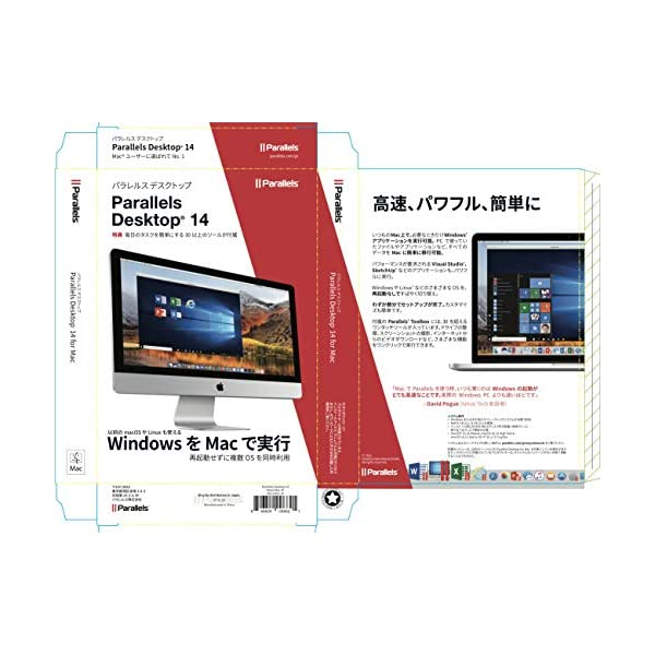 Parallels Desktop 14 Re...の紹介画像4