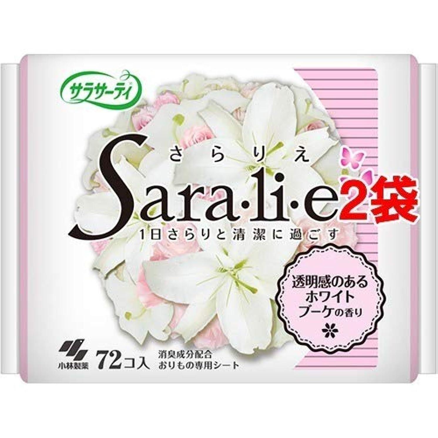 最悪交換もっともらしいサラサーティ サラリエ ホワイトブーケの香り(72枚入*2袋セット) 日用品 生理用品 パンティーライナー [並行輸入品] k1-62983-ak