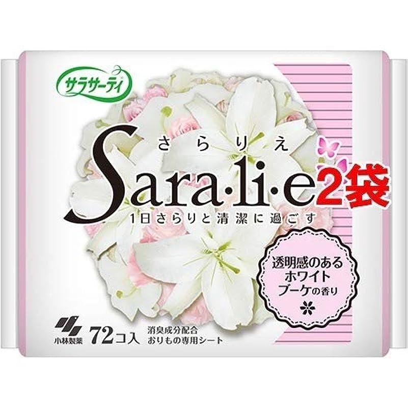 人工ロケーション修復サラサーティ サラリエ ホワイトブーケの香り(72枚入*2袋セット) 日用品 生理用品 パンティーライナー [並行輸入品] k1-62983-ak