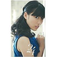 高城れに BirthdayBOOK 24 (ももいろクローバーZ BirthdayBOOK)