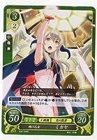 ファイアーエムブレム0/ブースターパック第5弾/B05-052 N 暁の乙女 ミカヤ