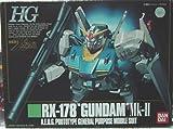 HG 1/144 RX-178 ガンダムMk-II (機動戦士Zガンダム)