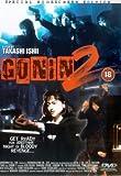 Gonin 2 - Tokyo Bullet [DVD] by Ken Ogata