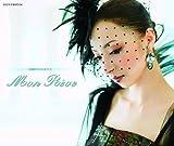 白羽ゆりスペシャルブック Mon Reve (タカラヅカMOOK)の画像