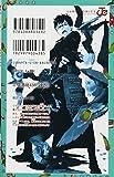 青の祓魔師 15 (ジャンプコミックス) 画像