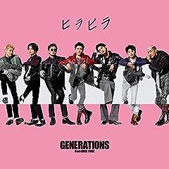 GENERATIONS from EXILE TRIBE「ヒラヒラ」のジャケット画像