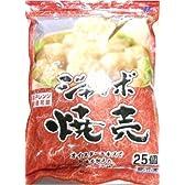ホソヤコーポレーション ジャンボ焼売 シュウマイ 1250g(50g×25個入)×48パック 要冷凍