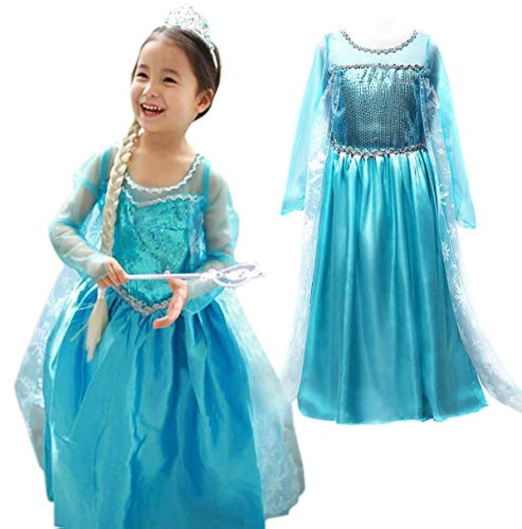物語ペニー検出するコスプレ 衣装 ドレス 豪華4点セット プリンセス お姫様 コスチューム 子供 キッズ 女の子 cos1152