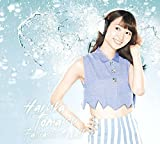 In Our Hands / 戸松遥