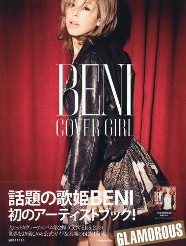 BENI COVER GIRL