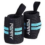 (フェリー) FERRY リストラップ ウエイトトレーニング 手首固定 (2枚組) ブラック/ブルー ¥ 1,080