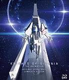 TVアニメ「シドニアの騎士」コンプリート・サウンドトラック(BDM) [Blu-ray] 画像