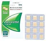 【指定第2類医薬品】ニコレット 96個 ※セルフメディケーション税制対象商品