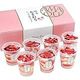 いちごの王様あまおう尽くしのアイス「博多あまおう たっぷり苺のアイス 7個入 (A-ATR)」