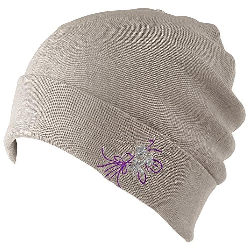 成長するエスカレーター死すべきなめらかシルクのニット帽 グレー