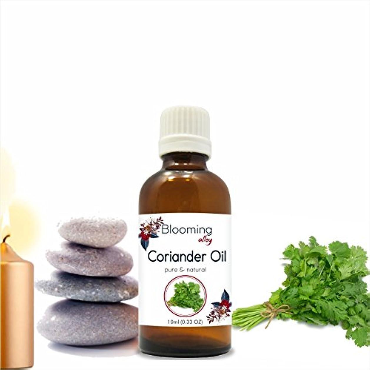 武器直立作りますCoriander Oil (Coriandrum Sativum) Essential Oil 10 ml or 0.33 Fl Oz by Blooming Alley