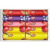 キットカット ショコラトリー I LOVE FRUITS(アイラブフルーツ)(10個入り)C-18【191】