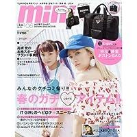 mini(ミニ) 2018年 6月号
