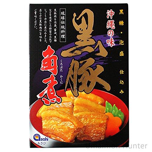 黒豚 角煮 250g×2箱 あさひ 琉球伝統料理 黒豚肉 泡盛 黒糖 仕込み